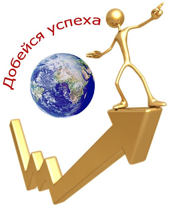 Конференція «Досвід і нові можливості ефективного моніторингу державних закупівель»