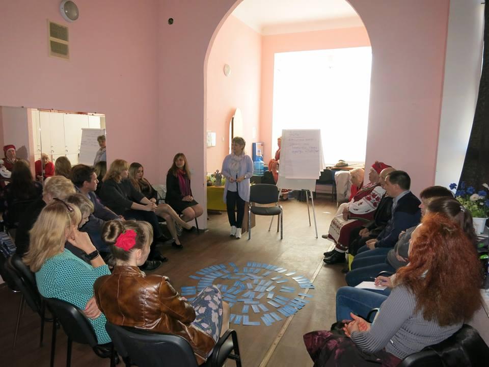 Культура діалогу в місті Підгородне