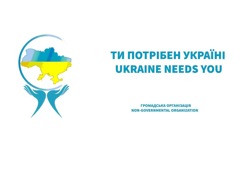 Реєстрація на проект «Твій голос вирішує все!» в Дніпропетровській області
