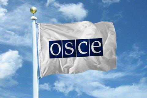 Координатор проектів ОБСЄ в Україні організує  тренінгові семінари з підвищення потенціалу державних службовців та ОГС в управлінні проектами