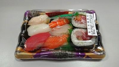 魚力市場寿司(パッケージ)|魚力(セレオ八王子B1)