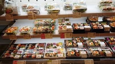 冷蔵コーナー RF1 セレオ八王子店