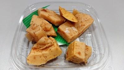 筍の土佐煮|おむすび権米衛 セレオ八王子店