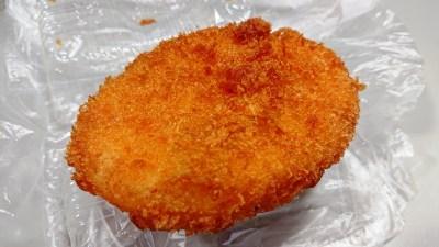 野菜コロッケ|おむすび権米衛 セレオ八王子店