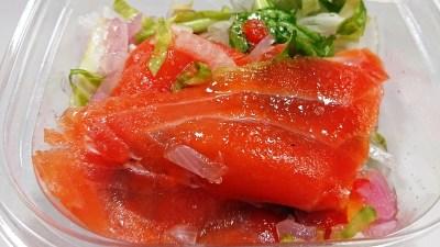 スモークサーモントラウトとオニオンのサラダ グリーン・グルメ エキュート立川店(Green gourmet)