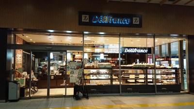 店舗外観|Delifrance (デリフランス) 八王子店