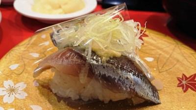 いわし(ラップつき) 回転寿司たいせい 八王子店