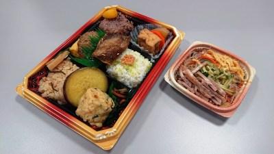 お弁当とお総菜・その1 いい菜&ゼスト 八王子OPA店