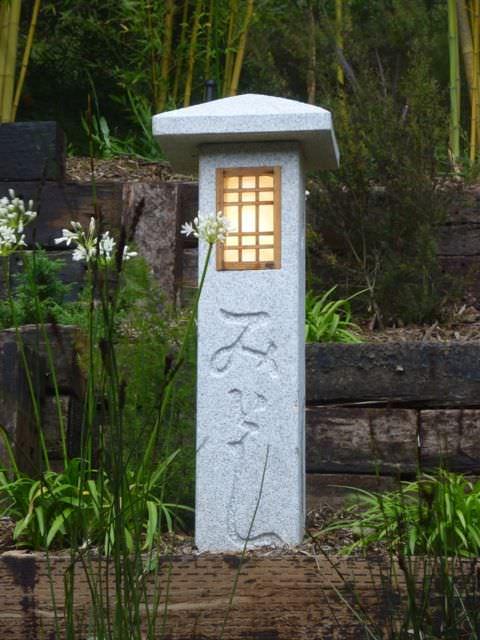 Landscape Lighting: Lights and Lanterns in Landscape Design