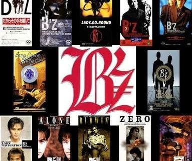 B'z シングル売上推移 グラフ