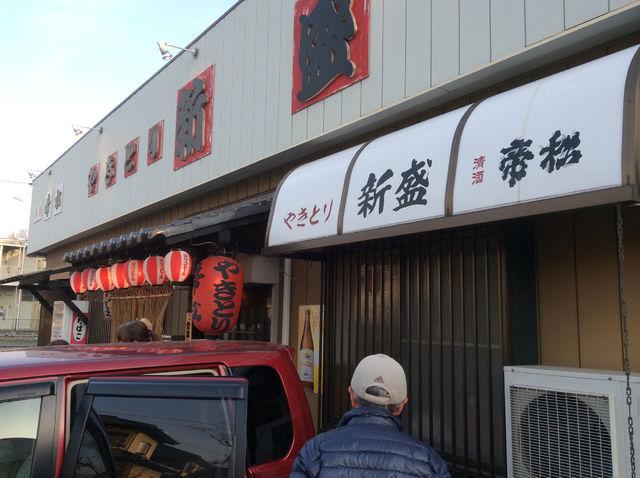 お店の入り口。駐車場完備です。