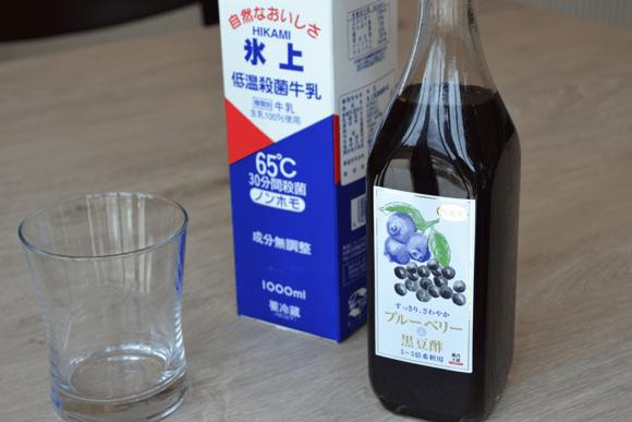 img_blueberry&kuromamesu002