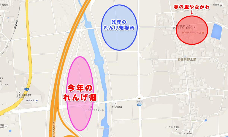 2016_れんげ祭り会場MAP