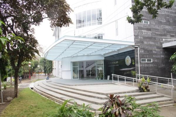 Mengenal Universitas Gadjah Mada