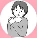 肩こりで利用するマッサージはどんな店がいい、その相場はどれくらい?