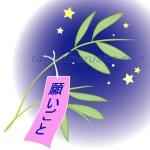 神戸から七夕に星の動物園みさと天文台に行く どんなとこ? 自家用車でのアクセスなどについて