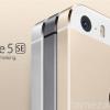 新型4インチiPhoneは「iPhone5se」になりそう!スペックや発売時期の噂まとめ