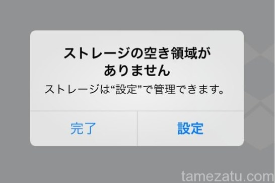 akiyouryou-jyuubun2