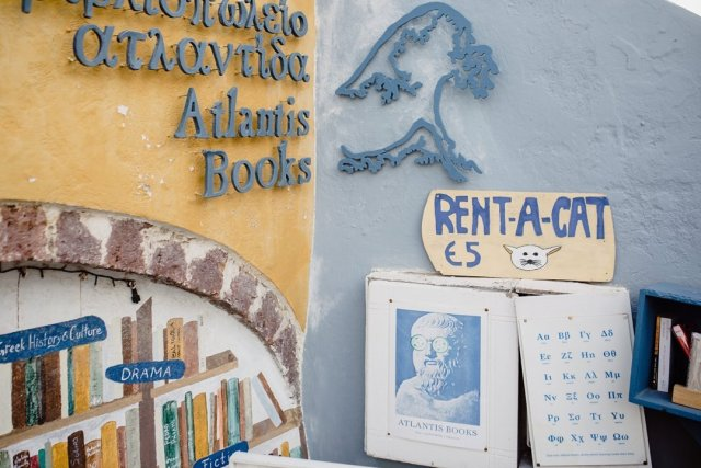 Atlantis Books in Oia, Santorini Greece by Tami Keehn