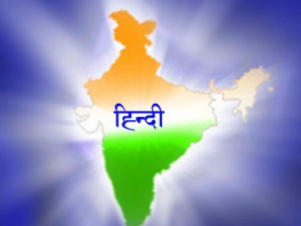 இந்தி தேசிய மொழி