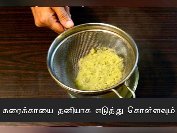 லாகி கீ கீர் ரெசிபி