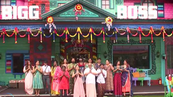 4 மணி நேரம் பிக்பாஸ்