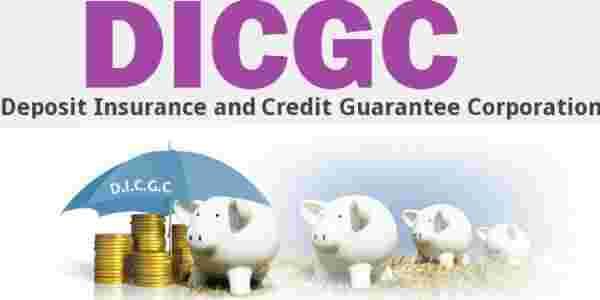 DICGC அமைப்பு