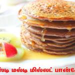 Multi millet pancake for kids