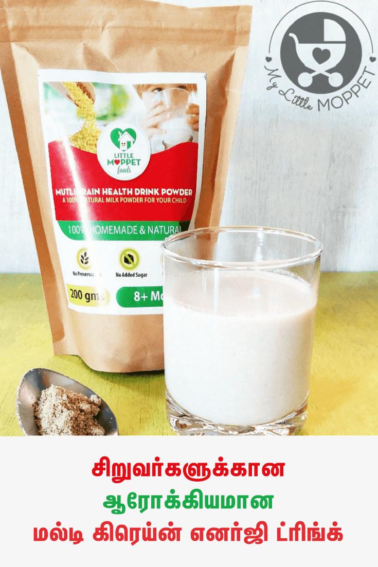Multigrain Energy Drink for Kids