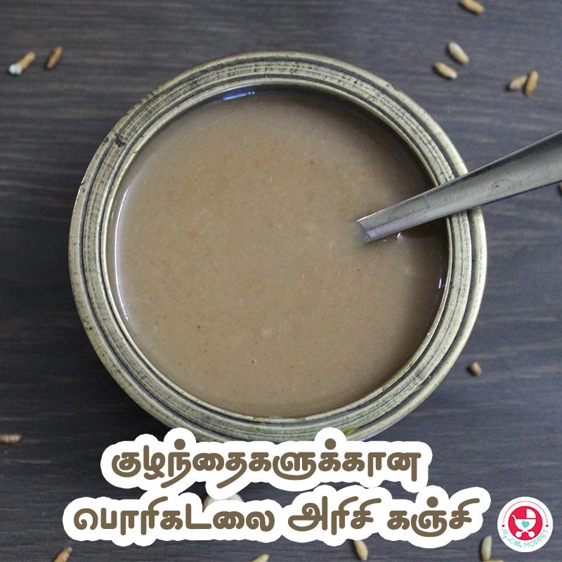 Aaru Matha Kulanthaikalukkana Porikadalai Arisi Kanji