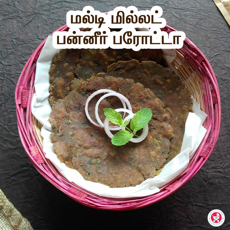 MultiMillet Paneer Paratha in Tamil: