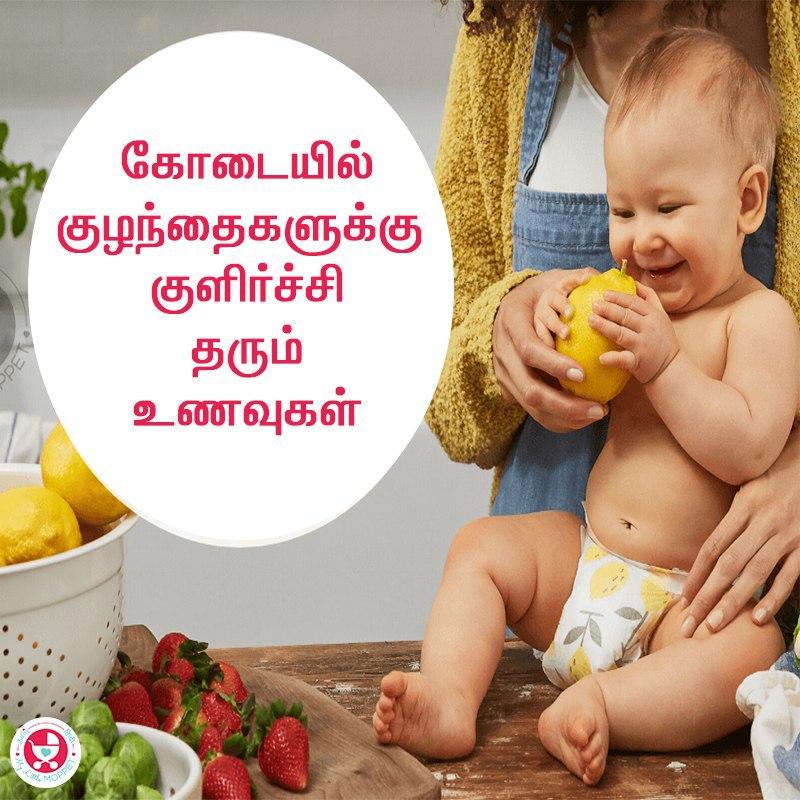 Best Cooling Summer Foods for Babies
