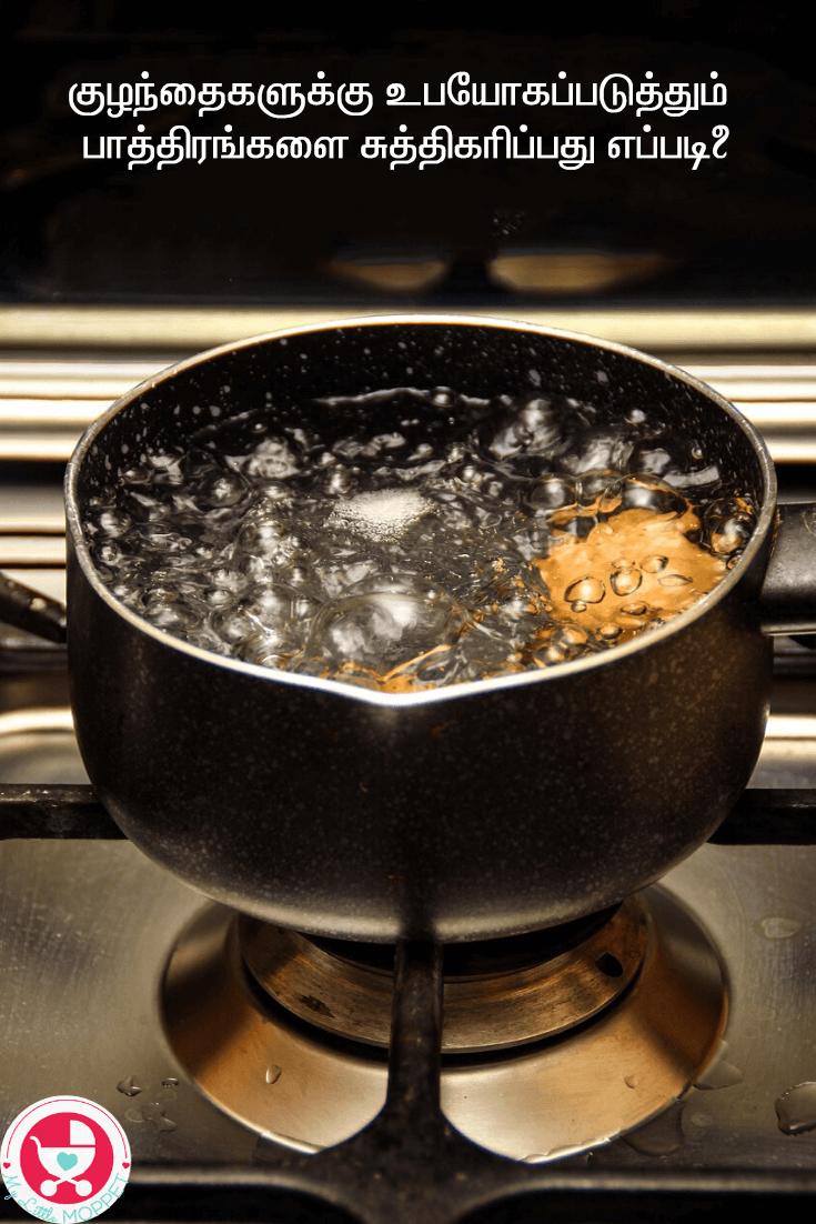 How to Sterilize baby feeding vessels