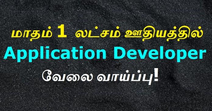 Purpose SoluctionsRecruitment 2021