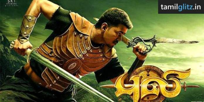 Vijay's-'Puli'-film-Issues