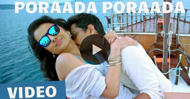 Poraada Poraada Video Song HD – Aranmanai 2