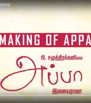 making of appa
