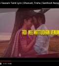 kodi-sirukki-vaasam-tamil-lyrics-video-song