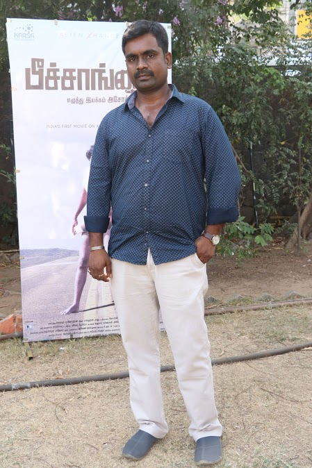 Peechaankai Press Meet Images (10)