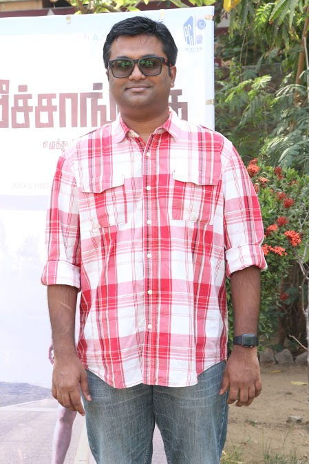 Peechaankai Press Meet Images (2)