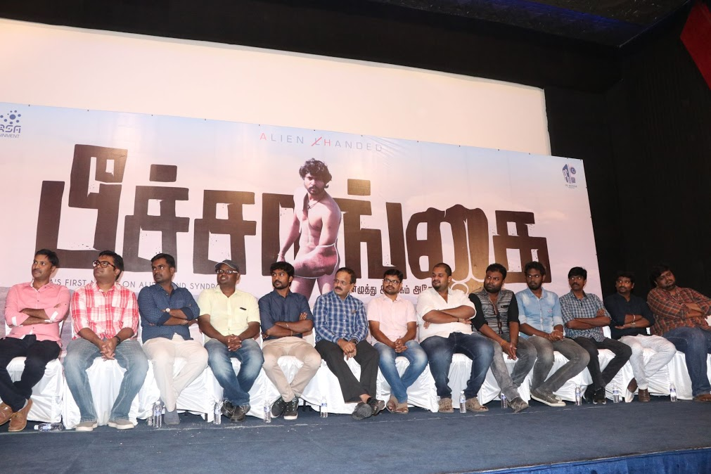 Peechaankai Press Meet Images (21)