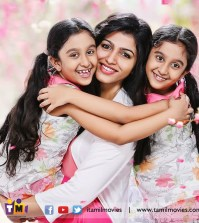 Rani A Special Film For Dhansika !