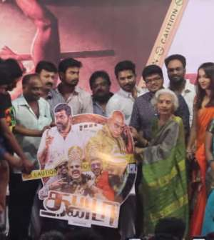 Thappu Thanda Audio Launch