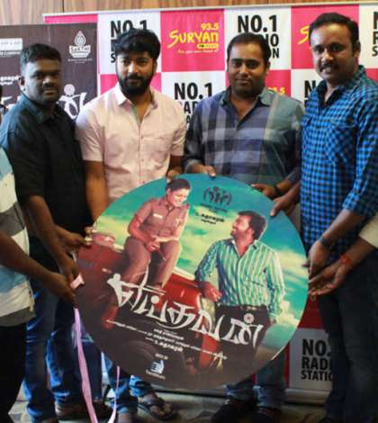 Yeithavan Audio Launch Stills (4)