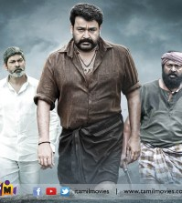 Pulimurugan To Pounce In Tamil Language !!!