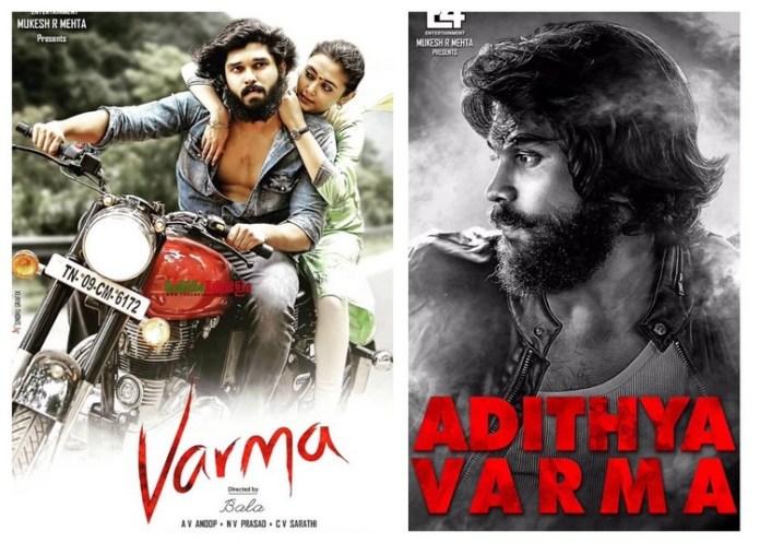 Varma tittle is changed as Adithya varma