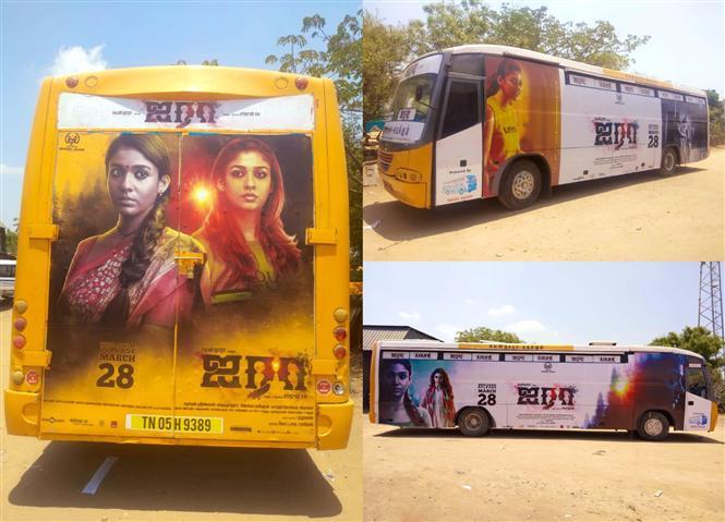 nayanthara movie airaa bus