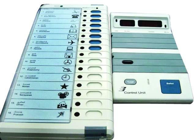 மக்களவை தேர்தல் - தமிழகத்தில் நாளை வாக்குப்பதிவு