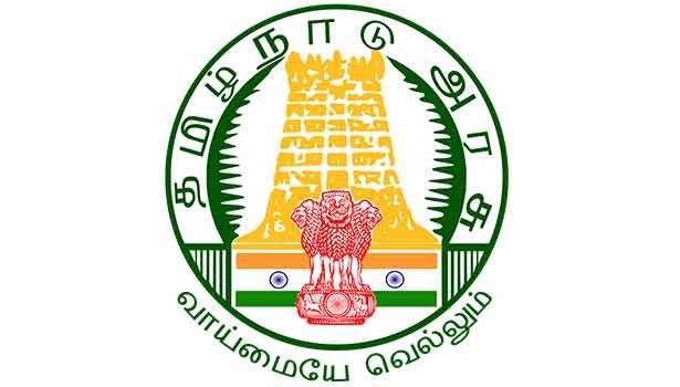 12th result date 2019 tamil nadu