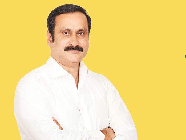 அன்புமணி ராமதாஸ் தோல்வி